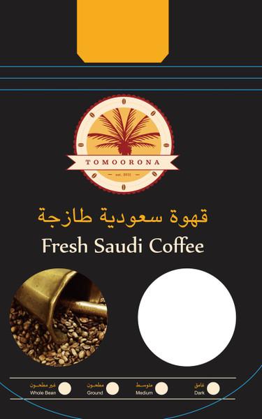 Ground Arabic Coffee-Medium (16oz-454 gm)  (قهوة عربية مطحونة (تحميص متوسط