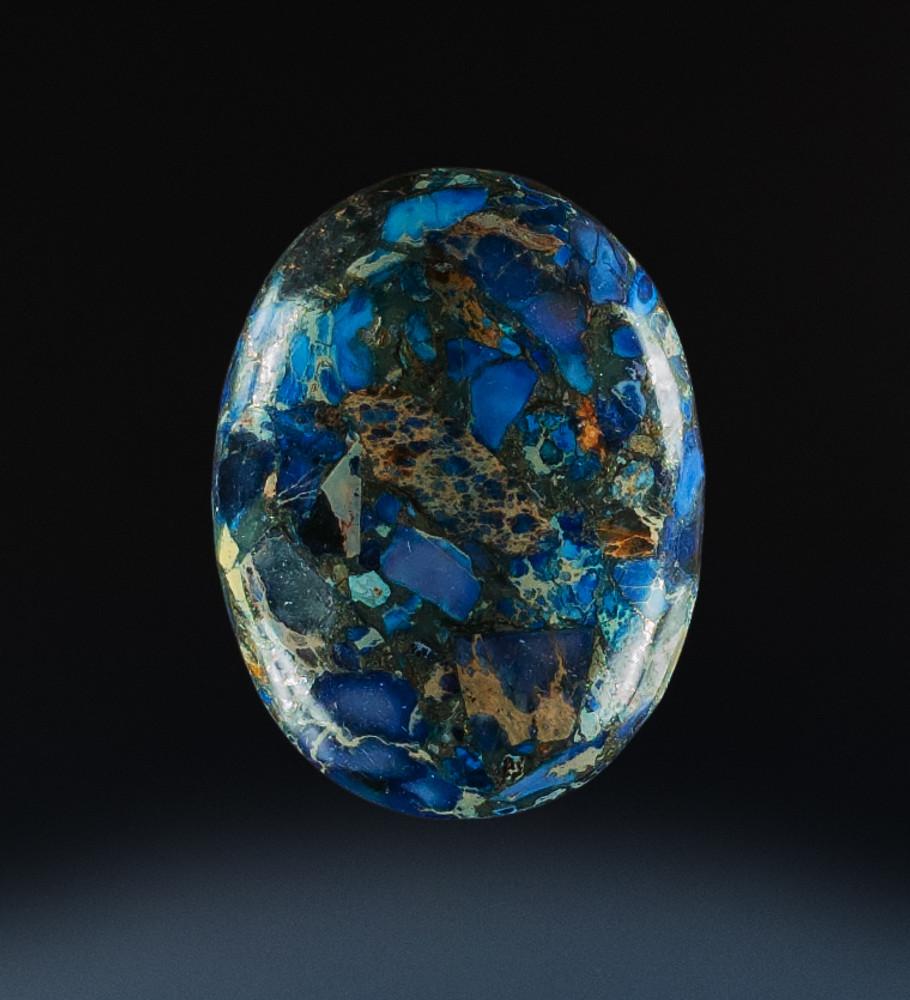 Pretty Blue Sea Sediment Jasper Oval Cabochon, 40x30x8mm, 60cts