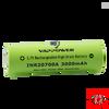 Vappower INR20700A 3000mAh 35A