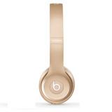 Beats Solo2 Wireless | Gold | Side