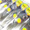 Packaging for Kanekalon Highlight Braid, Ash (RastAfri)