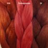 Color comparison from left to right: 350 Rusty Red, Pomegranate, 35 Bright Auburn
