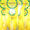Packaging for Freed'm Silky Braid, Pastel Yellow / Lemon Drop (RastAfri)