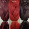 Color comparison from left to right: 1B/BG Red Wine, 1B Off Black/Red Mix, 99J Black Wine