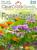 Flower Garden (12- Packs) Varieties may vary