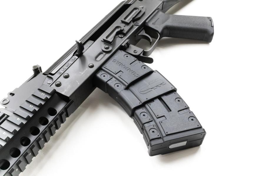 Restrictive state AK-47 Compliance