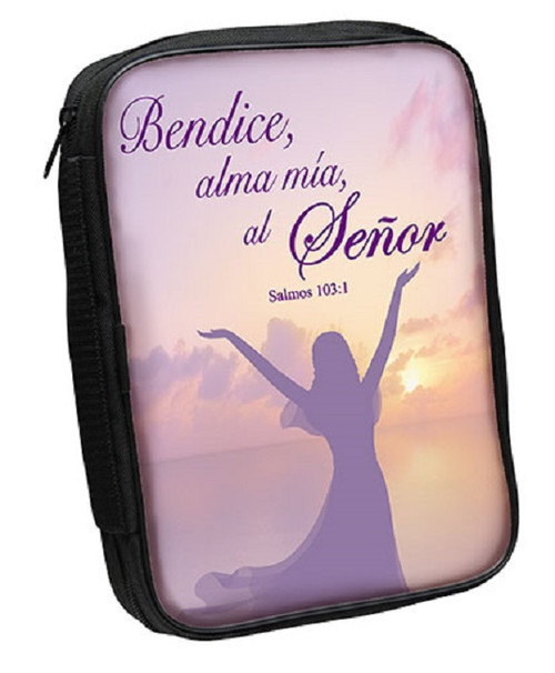 Bible Cover: Salmos 103:1