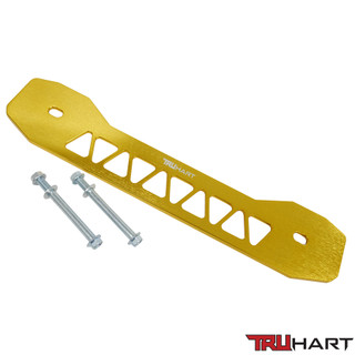Subframe Brace - Gold #TH-H116-GO