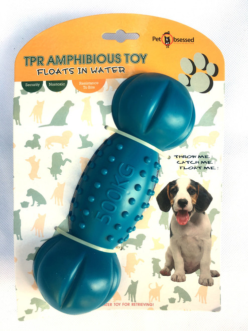 'Gym Doggy' Durable Floating Dog Water Toy