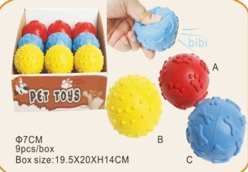 'Cheeky Squeaky' Durable Dog Squeaker Ball