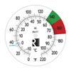 "Revolution Steam Thermometer 7"""