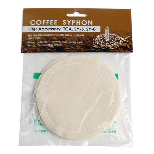 Yama Cloth Filter for Siphons, 4 pack