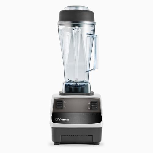 Vitamix 2 Speed Drink Machine 64 oz
