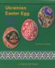 Ukrainian Easter Egg Design Book 3