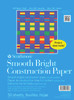 Kids Smooth Bright Construction Paper Pad 8.5 x 11