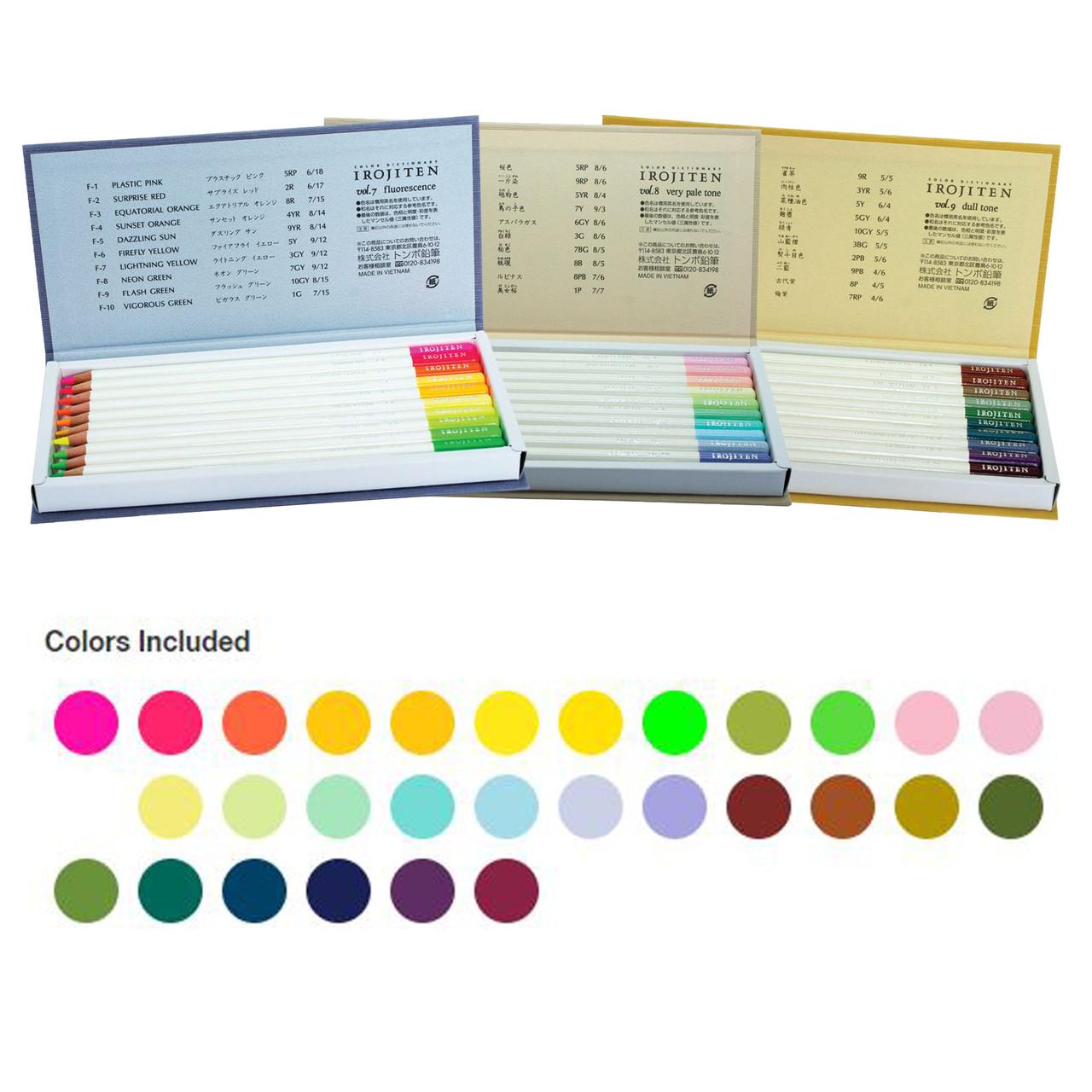 Irojiten Pencil 30-color Seascape Set