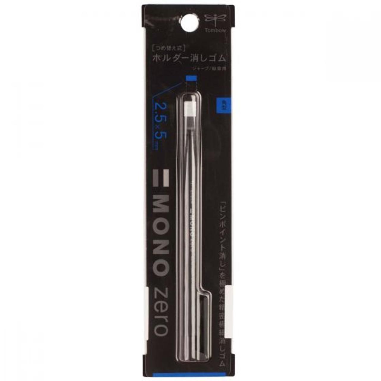 Tombow MONO Zero Eraser