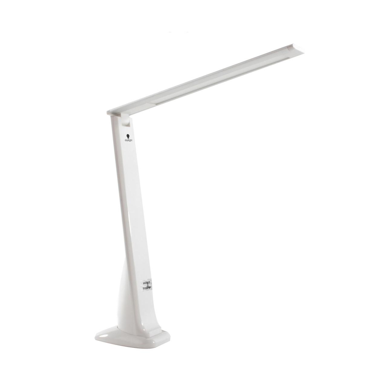 Daylight Travel Lamp