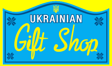 Ukrainian Gift Shop