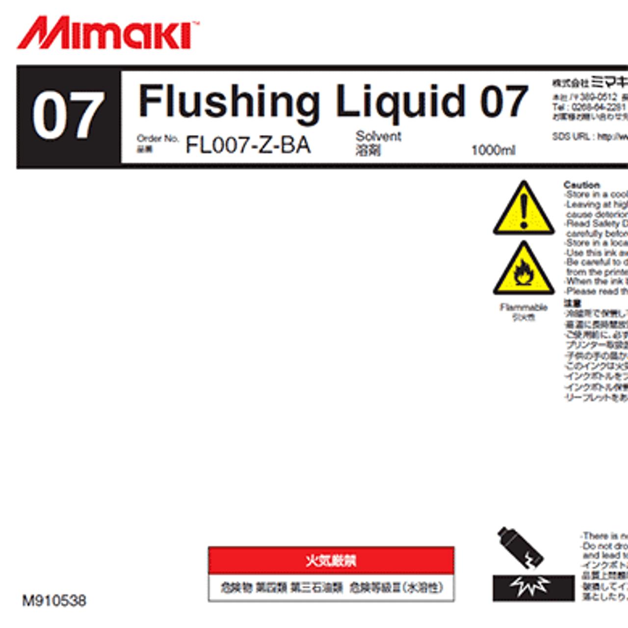 UV Inks Flushing Liquid 07 (1L bottle)