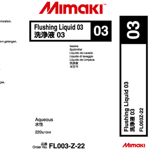 Aqueous Inks Flushing Liquid 03 Cartridge 220ml