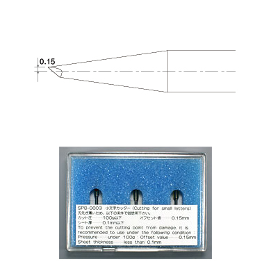 spb-0003-drawing.jpg