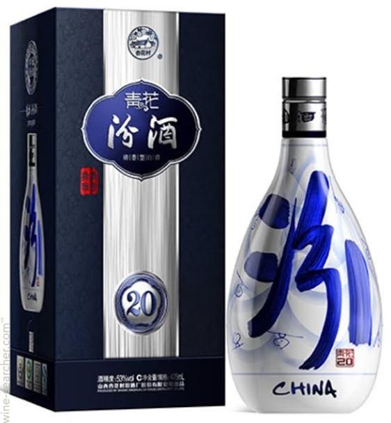 Fenjiu 20 Year Blue and White 42% 500ml