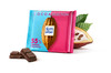 Ritter Sport  Cocoa Selection 3.5oz (100g)