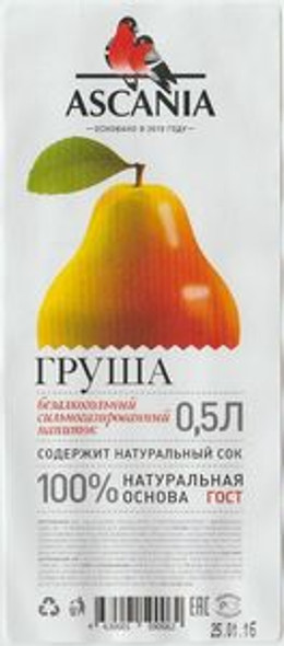 Ascania Natural Soft Drink Pear