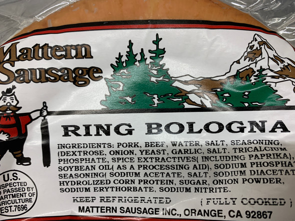 Ring Bologna Per Package