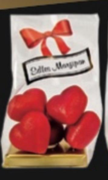 Funsch Edel-Marzipan Hearts 1.59oz (45g)