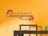 Enter His Gates with Thanksgiving Vinyl Letters Wall Decals Fall Decor-Chocolate, Red