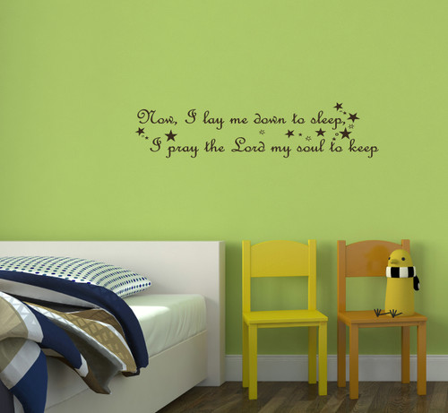 Now I Lay Me Down to Sleep Nursery Décor Wall Decal Quote Room Pic-Chocolate Brown