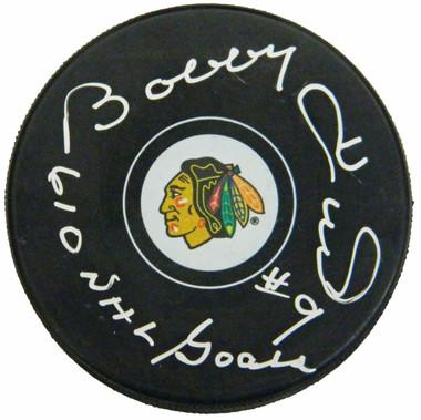 Bobby Hull Signed Chicago Blackhawks Logo Hockey Puck w/610 NHL Goals