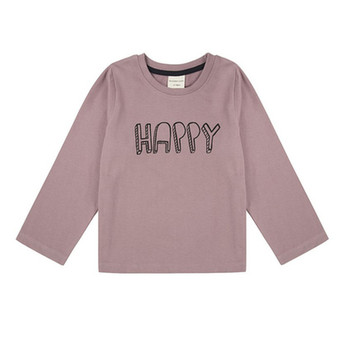 Turtledove Happy Top (6M-2Y)
