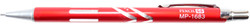 Nail Art Needle Pen (Red)