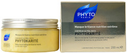 Phyto Phytokarite Deep Nourishing Brilliance Mask (6.2 fl. oz. / 200 mL)