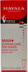 Mavala Mava+ Extreme Care for Hands (1.75 oz. / 50 mL)
