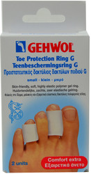 Gehwol Small Toe Protection Ring G (2 pcs)