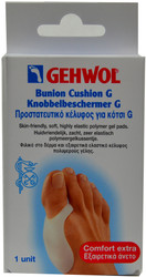 Gehwol Bunion Cushion G (1 pc)
