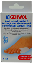 Gehwol Small Toe Pad Cushion G (1 pc)
