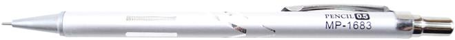 Nail Art Needle Pen (Silver)