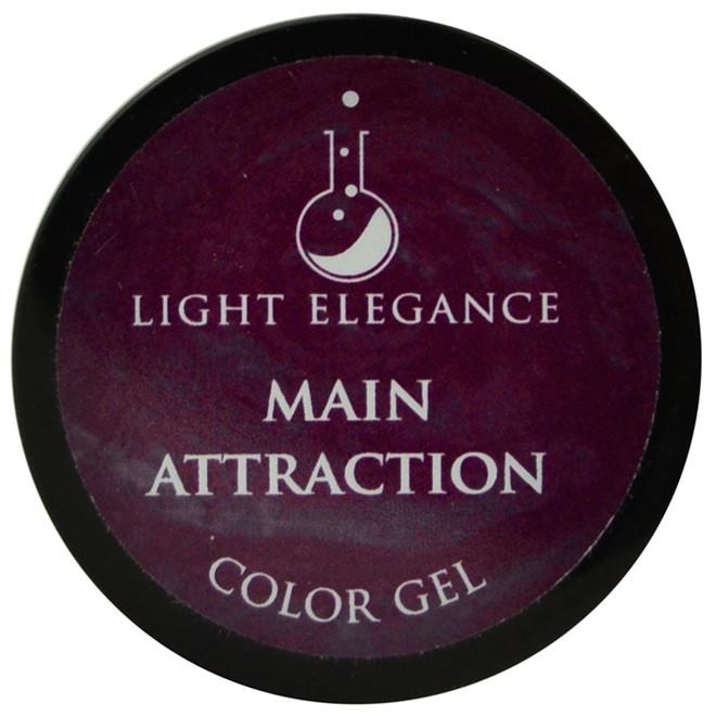 Light Elegance Main Attraction Color Gel (UV / LED Gel)
