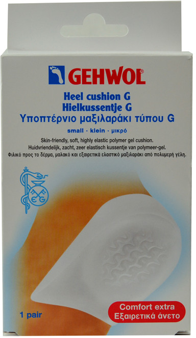 Gehwol Small Heel Cushion G (2 pcs)