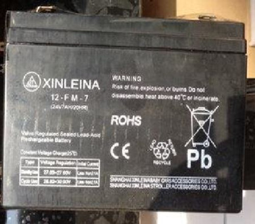 24V 7Ah Battery - lead acid battery