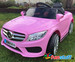 Mercedes Style Ride on Coupe 12V - Pink (XMX815-PINK)
