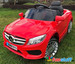 Mercedes Style Coupe 12V Electric Ride On Car (Red)