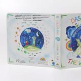 Grimm's The Weather - Boardbook