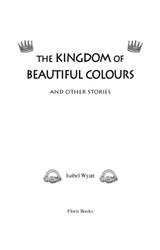 The Kingdom of Beautiful colours