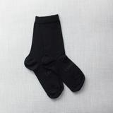 Lamington Crew Length Wool Socks - Black Rib